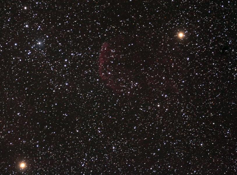 The Jellyfish Nebula, IC 443.